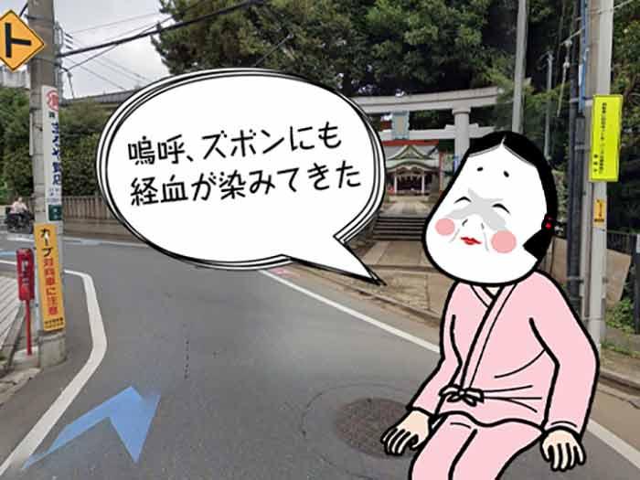 タクシーで救急搬送(1)