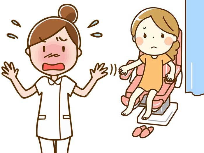内診台の正しい座り方と服装|苦手な婦人科検診の診察あるある